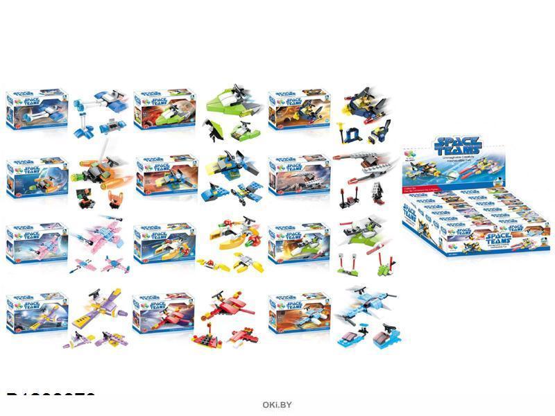 Комплект детский с раскраской и конструктором «Мега подарок» 20 / 2021