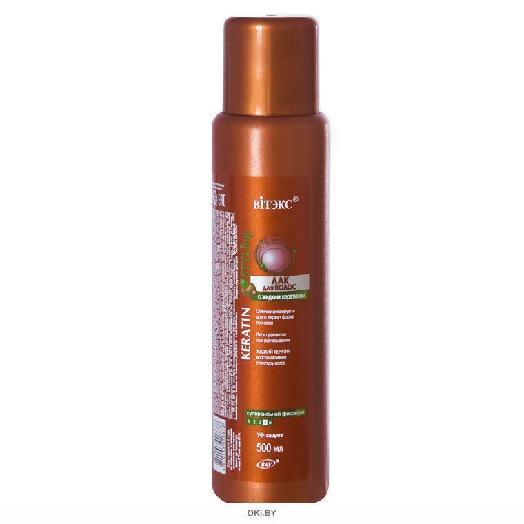 ЛАК для волос  с жидким кератином СУПЕРСильной фиксации 500 мл (без распылителя) KERATIN STYLing