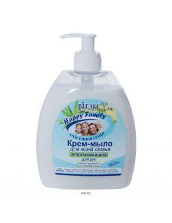 Крем-мыло для рук АЛОЭ + РОМАШКА 500 мл HAPPY Family