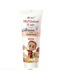 Паста зубная детская гелевая КОЛА 65 г FRUTOdent Kids