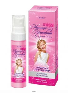 Ароматная туалетная вода Модница Красавица «Superstar» для детей с 6 лет 30 мл