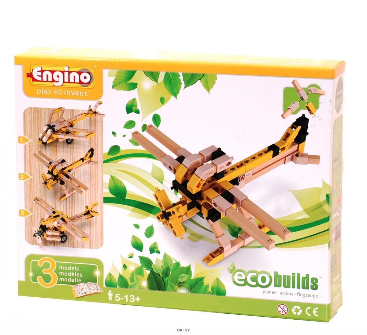 Конструктор: Самолеты, серия ECO BUILDS