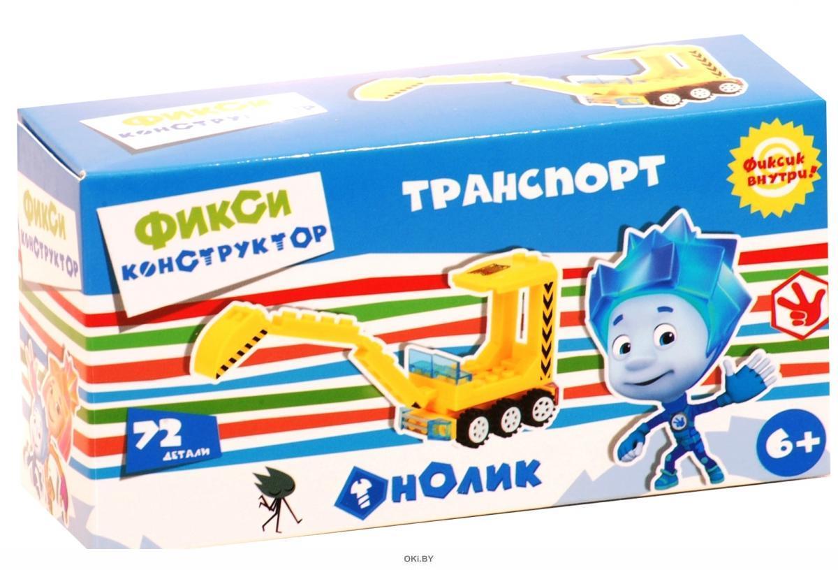 Конструктор Фиксики серия «Транспорт» Экскаватор M