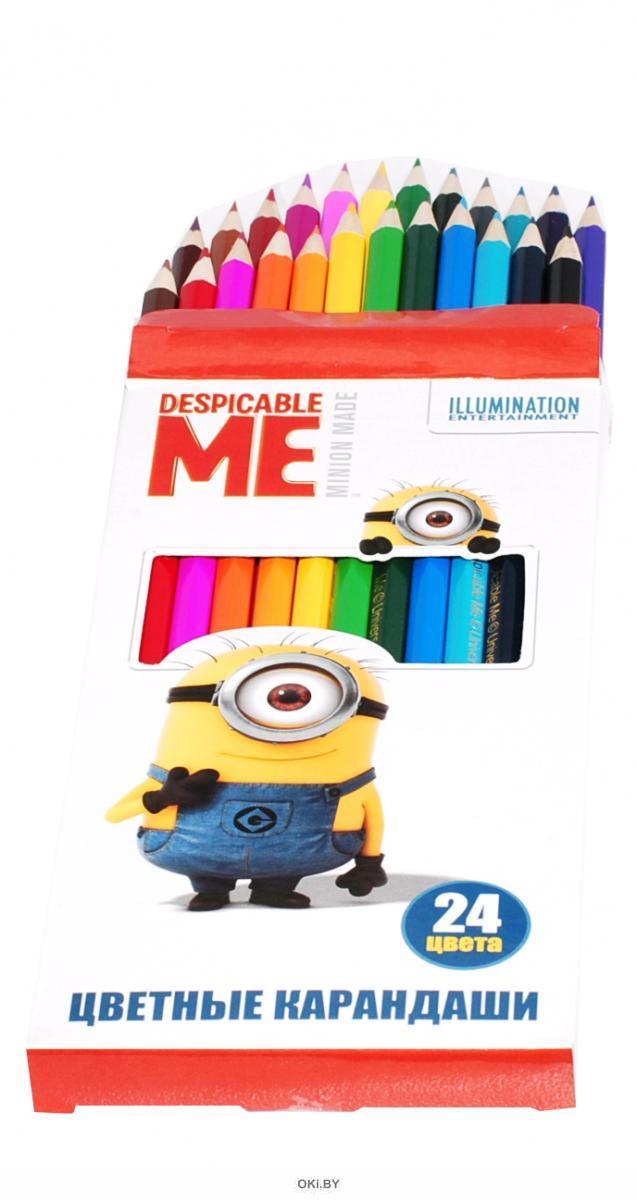 Цветные карандаши «Гадкий Я», набор 24 цвета, арт. 29047