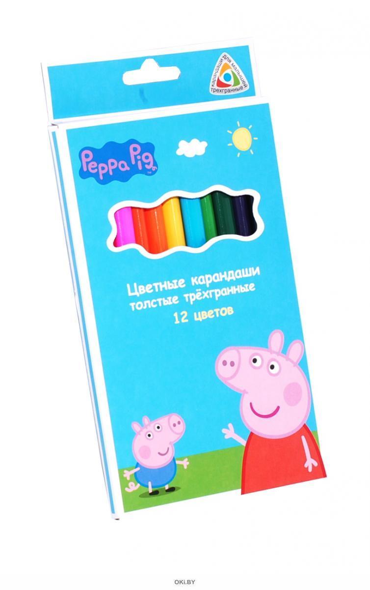 Цветные карандаши «Свинка Пеппа (peppa)» толстые 12 цветов арт. 29109