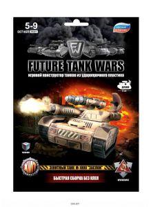 Коллекция сборных моделей танков FUTURE TANK WARS