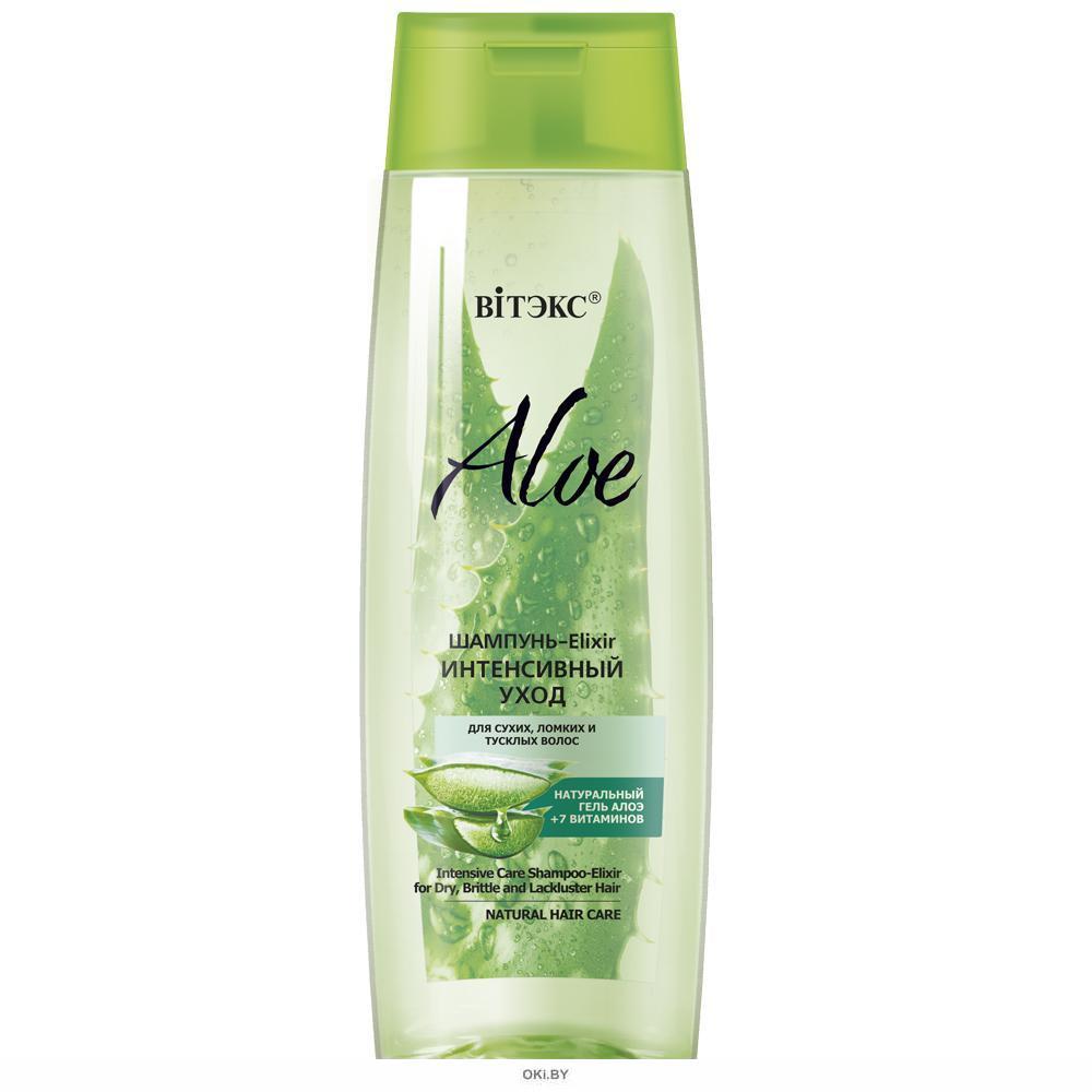 Шампунь -Elixir Интенсивный уход для сухих ломких и тусклых волос 400 мл ALOE+7 ВИТАМИНОВ