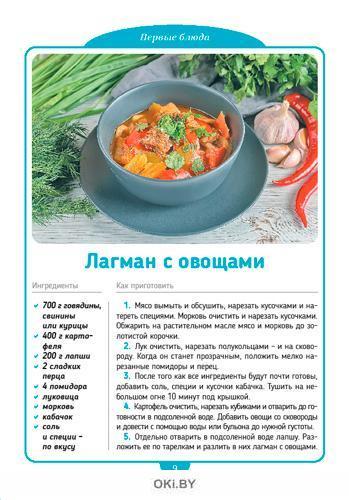 Дары осени у нас на столе 10 / 2021 Коллекция «Домашняя кухня»