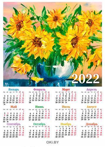 Календарь листовой «Цветы» на 2022 год (А3)