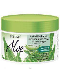 Бальзам-Butter. Интенсивный уход для сухих ломких и тусклых волос 300 мл ALOE+7 ВИТАМИНОВ