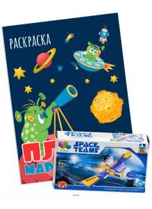 Комплект детский акционный «В мире развлечений 11» Раскраска вырубная большая «Плюм марсианин» и Конструктор ТМ ZHORYA «Space TEAMS» 12 видов