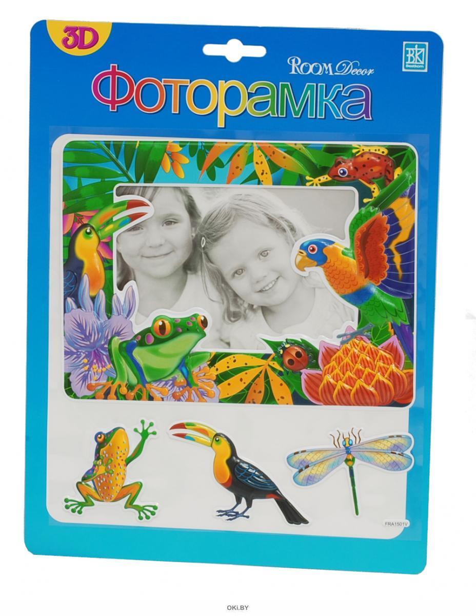 Наклейка-фоторамка «Джунгли» (арт. FRA1501)