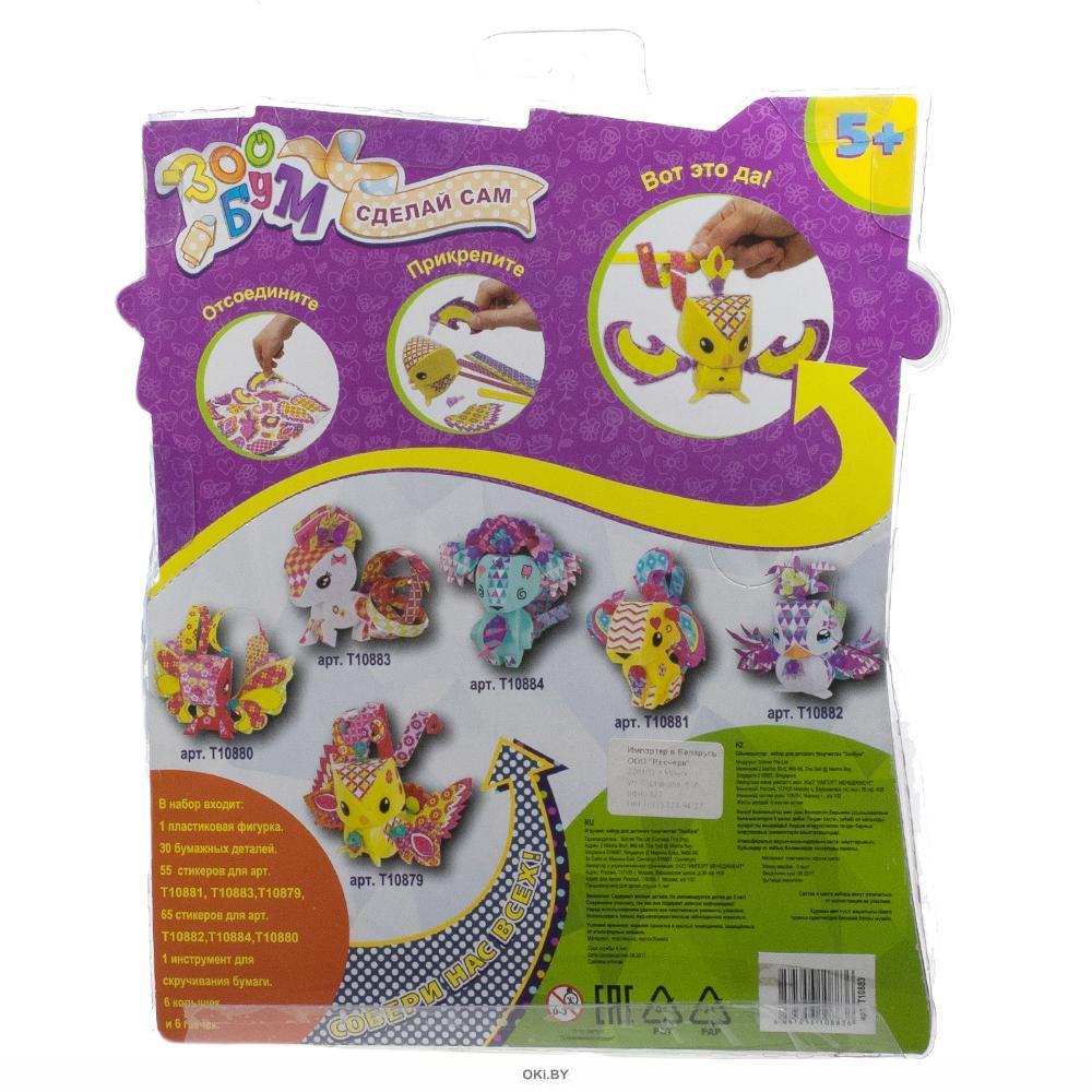 Набор для детского творчества «ЗооБум» Лошадка
