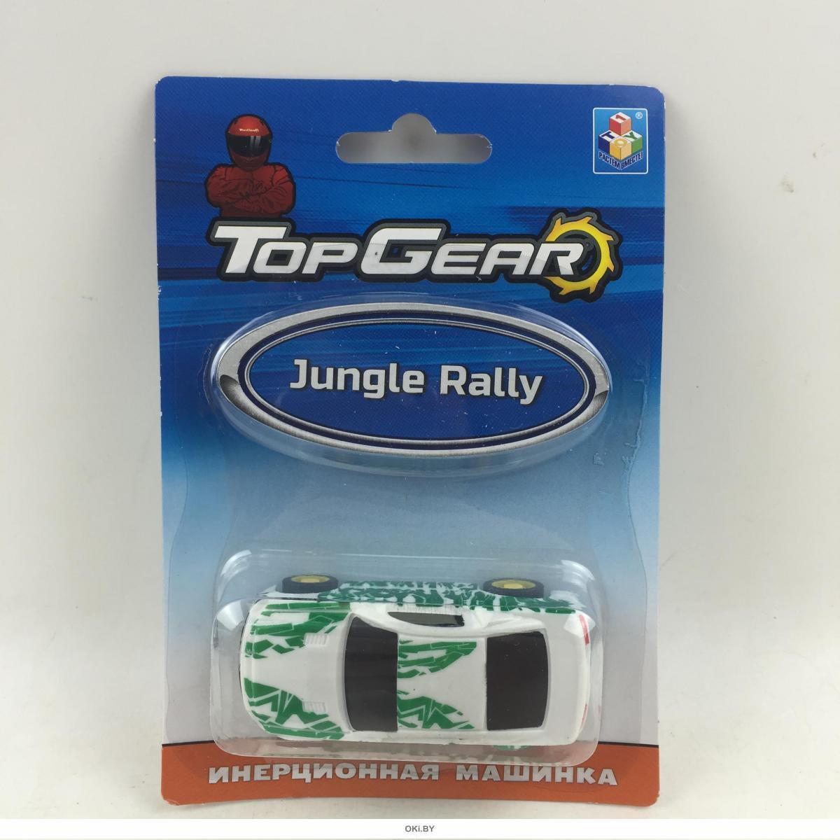 Top Gear машинка Jungle Rally пластиковая инерционная