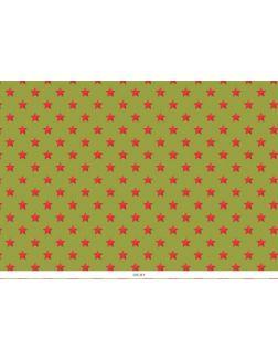 Набор дизайнерской бумаги (Праздничный декор 2 / 2018)