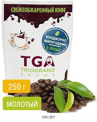 Кофе свежеобжаренный «Бонджорно Марагоджип» молотый, 250г