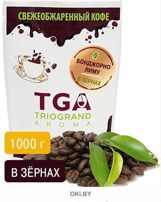 Кофе свежеобжаренный «Бонджорно Лиму» в зернах, 1000г