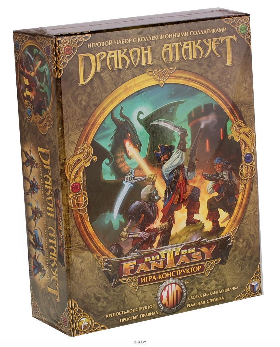 Настольная игра-конструктор «Дракон атакует»