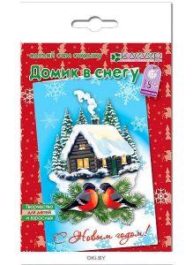 Набор для изготовления новогодней открытки «Домик в снегу»