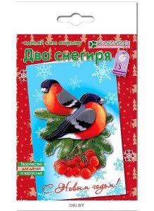 Набор для изготовления новогодней открытки «Два снегиря»