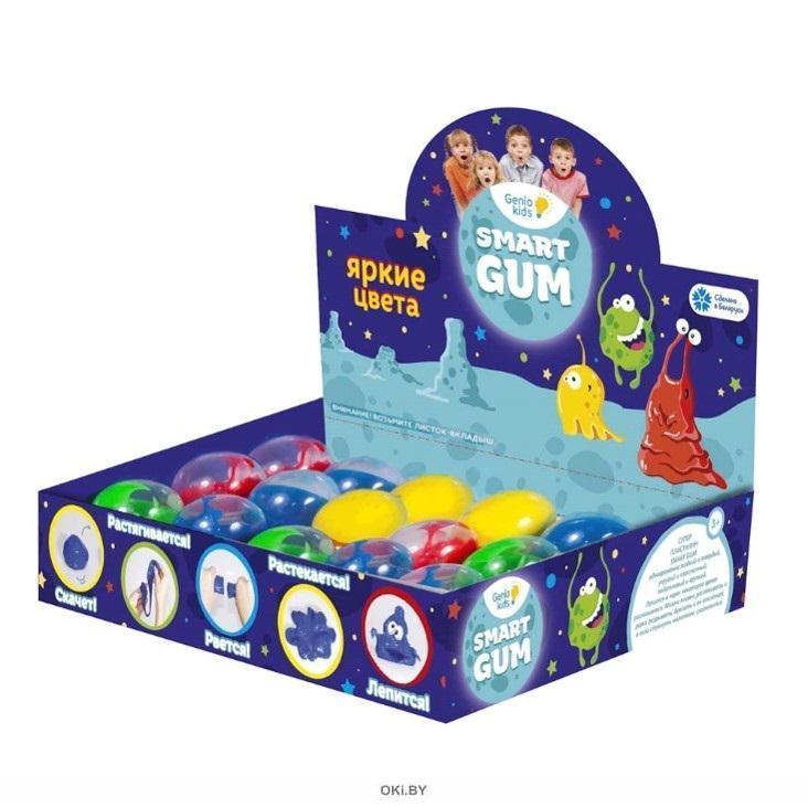Пластилин для детской лепки «smart gum» (hg01l, genio kids-art)