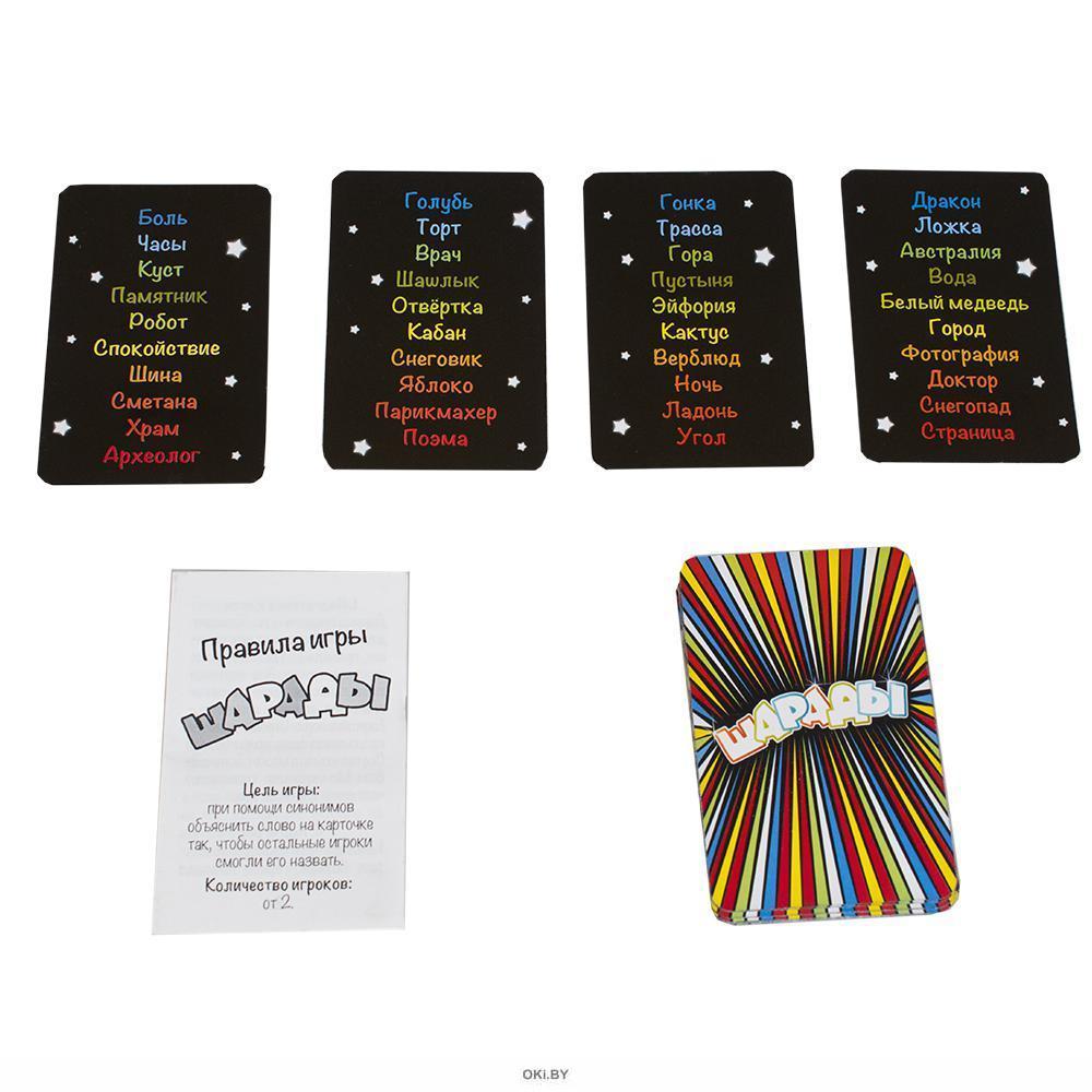 Игра настольная «Шарады. cards» (dream makers-board games)