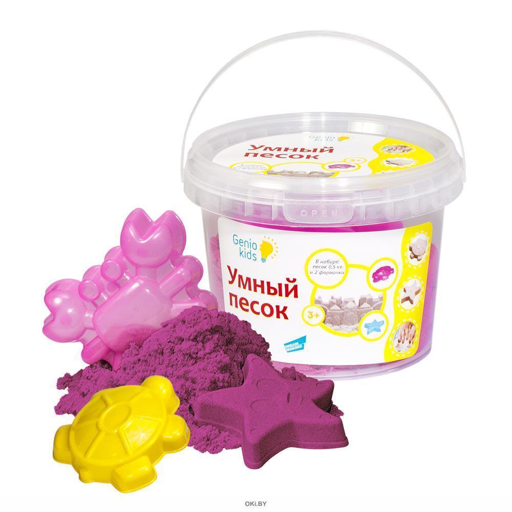 Набор для детского творчества «умный песок 0,5. розовый» (ssr051, genio kids-art)