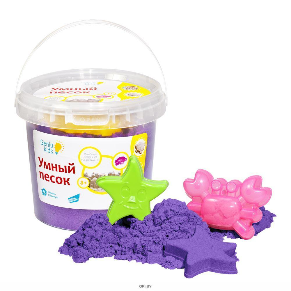 Набор для детского творчества «умный песок 1. фиолетовый» (ssr102 , genio kids-art)