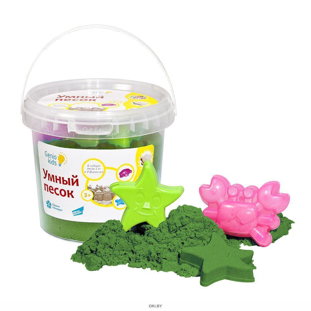 Набор для детского творчества «умный песок» зелёный 1. (ssr104, genio kids-art)