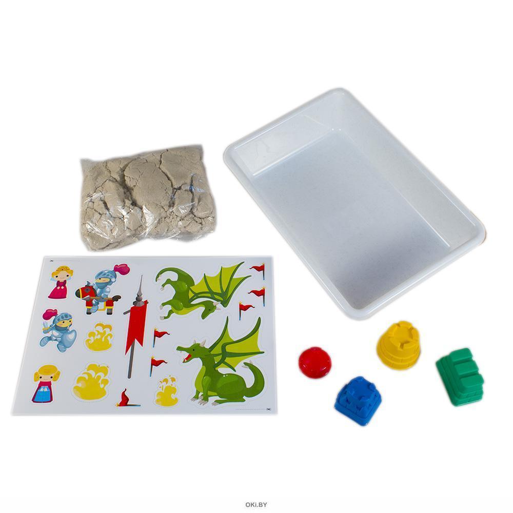 Набор для детского творчества «умный песок» сказочный замок (ssn103, genio kids-art)