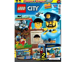 LEGO City. Лего сити