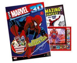 Герои Marvel 3D. Официальная коллекция