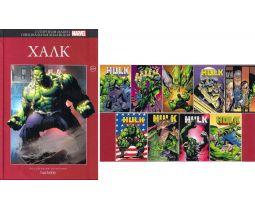 Супергерои Marvel. Официальная коллекция