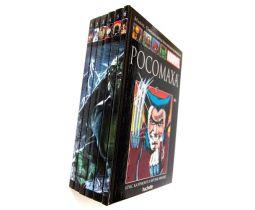 Marvel. Официальная коллекция комиксов