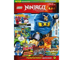LEGO Ninjago. Лего Ниндзяго