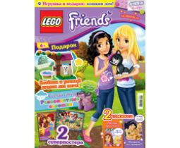 LEGO Friends. Лего Друзья