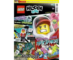 LEGO Hidden Side. Лего Обратная Сторона