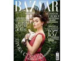 Harper's Bazaar. Русское издание