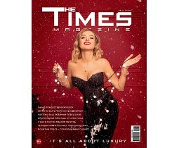 The Time magazine