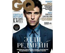GQ.Gentelmen`s Quarterly