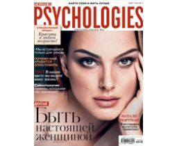 Psychologies (Психология)