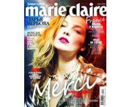 Marie Claire (Мари Клэр)