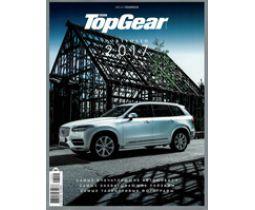 Top Gear (Высшая передача)