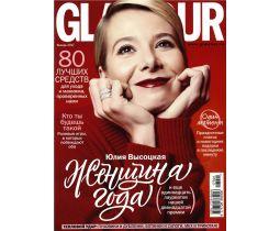 Glamour (Гламур)